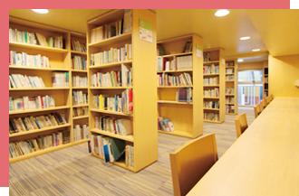 図書室、自習室