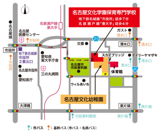 名古屋文化学園保育専門学校 アクセスマップ