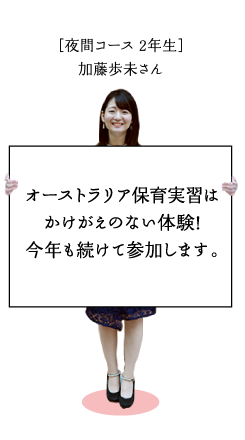 卒業生 川口未菜美