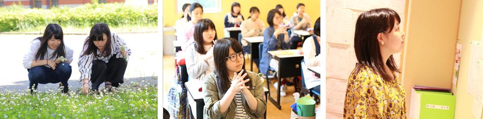 安田 優月 キャンパスライフ