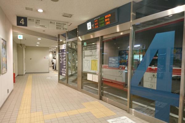 名鉄バスセンター(名古屋駅)4番乗り場(4階)